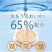 ふぁんで2img_product_3013965494e9689422634a