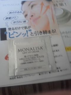 モニプラりふとあっぷクリーム111101_1151~01