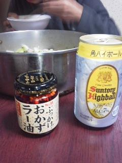 bukkake鍋ラー油111119_1752~01
