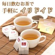 野にお茶img_4244382224ee59ccc24aee