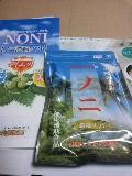 モニプラノニKC4500070001