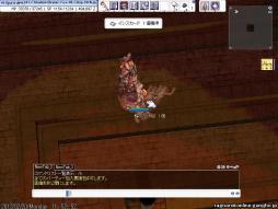 screenloki212_20120220122352.jpg