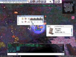 screenloki238_20120327172306.jpg