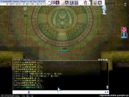 screenloki244.jpg