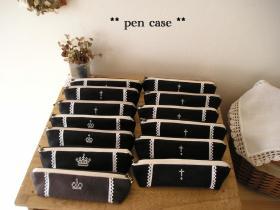 pencase13-0000.jpg