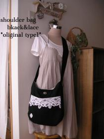 shoulderbagblack1-0000.jpg