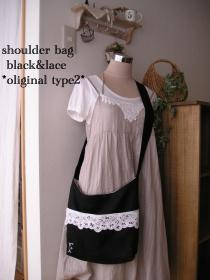 shoulderbagblack2-0000.jpg