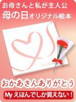 top_side_bn_mother.jpg