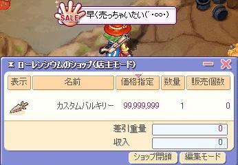 99,999,999