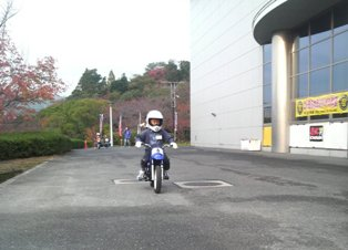 2008111616080000.jpg