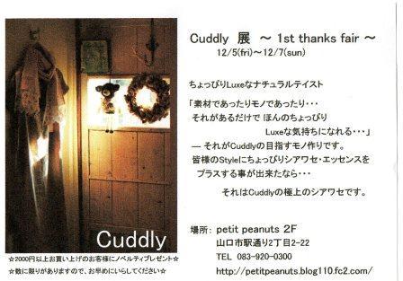 cuddlyten