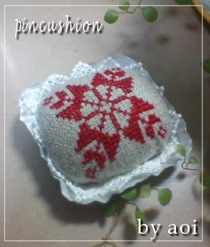 pincushion2