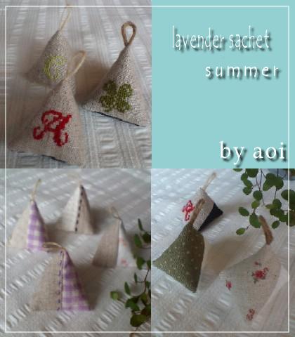 summer sachet