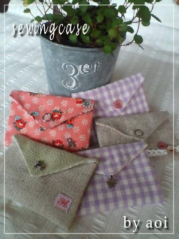 sewingcase