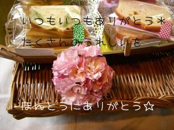 0313お花