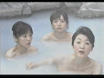 温泉へGO!。