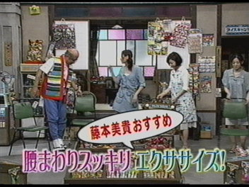 駄菓子店美貴ティ。