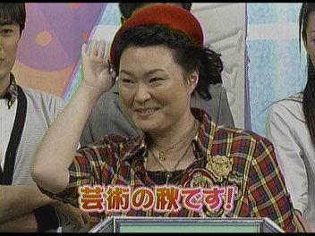久保田磨希。
