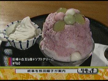 巨峰+白玉6個+ソフトクリーム。