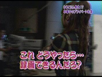 小倉優子。