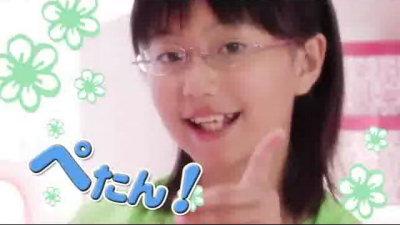 新井愛瞳。