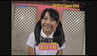 橋口恵莉奈誕生。