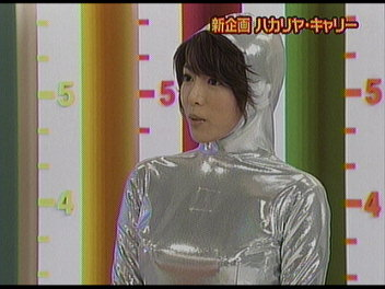 釈由美子。