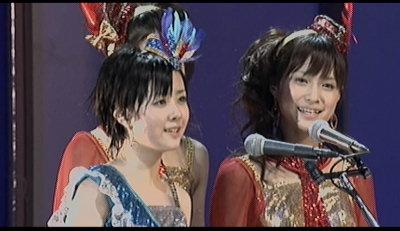佐紀ちゃんと亀ちゃん。