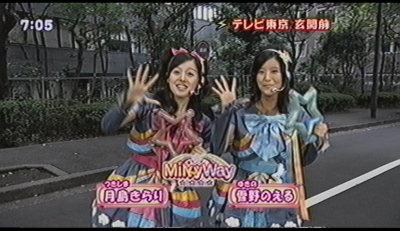 MilkyWay。