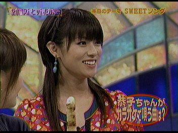 深田恭子誕生。