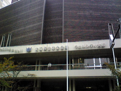 大阪厚生年金会館。