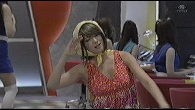 深田恭子。