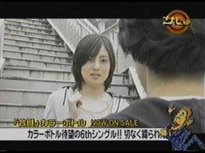 沢井美優。