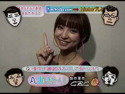 篠田麻里子。