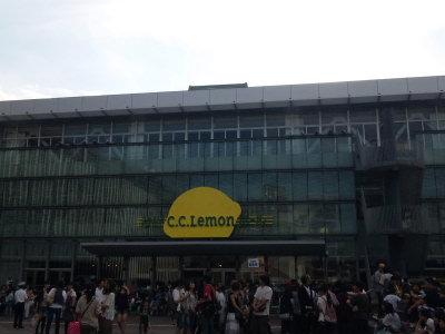 C.C.Lemonホール。
