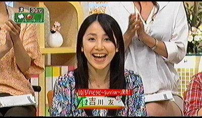 花咲か吉川さん。
