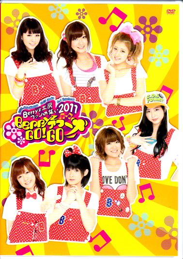 BerryzアワーGO!GO=3。