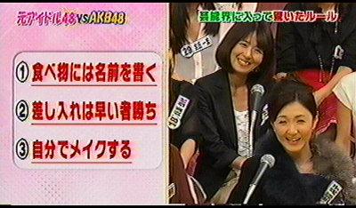 麻子ちゃんと生稲さん。
