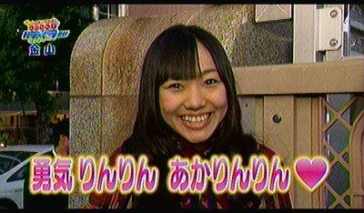 須田ちゃん。