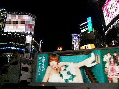 渋谷の街。