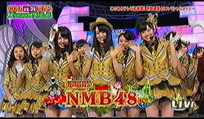 NMB48。