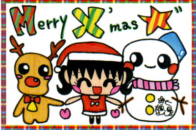 クリスマスカード裏。