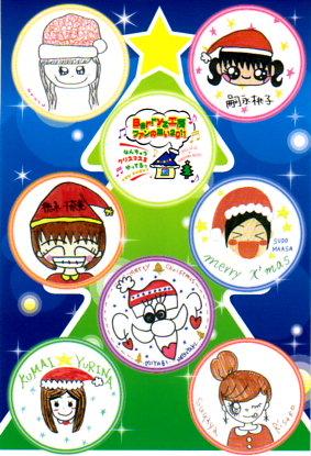 クリスマスカード表。