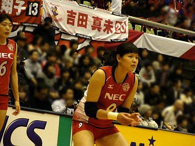 松浦寛子。