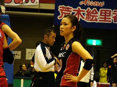 井野亜季子。