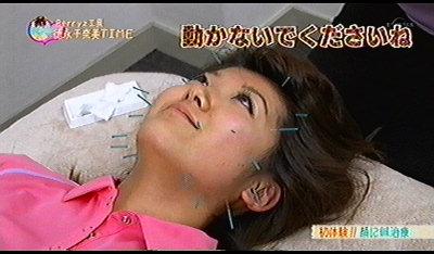 千奈子さん。