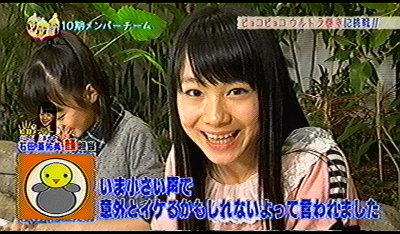 石田さん。