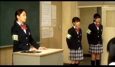 数学女子学園。