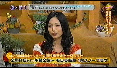 川村さん。