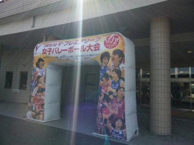 岡崎中央総合運動公園。